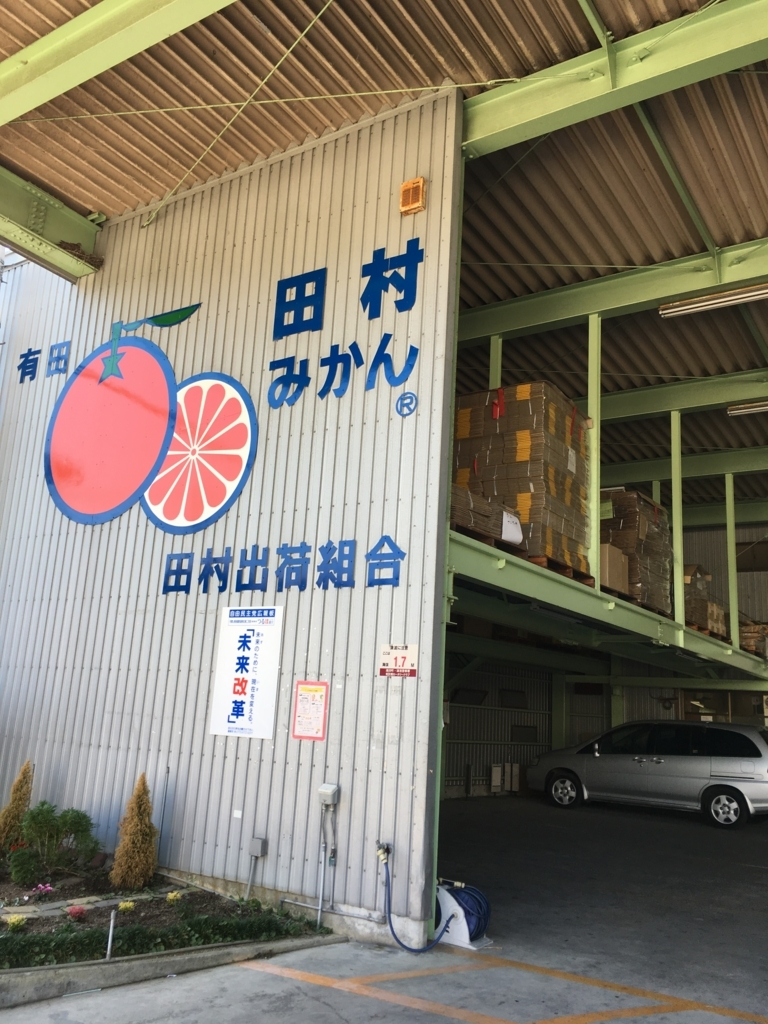f:id:nishikisyouten:20171012165254j:plain