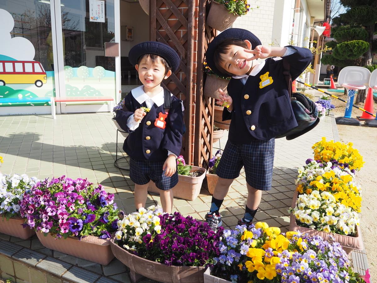 f:id:nishikiwa-classroom:20200328111940j:plain