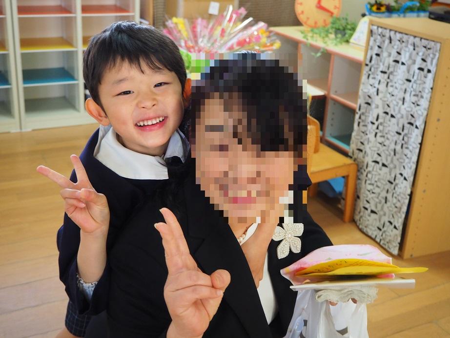 f:id:nishikiwa-classroom:20200328112519j:plain