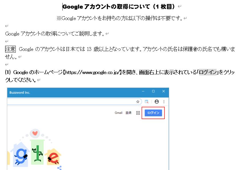 f:id:nishikiwa-classroom:20200503163211p:plain