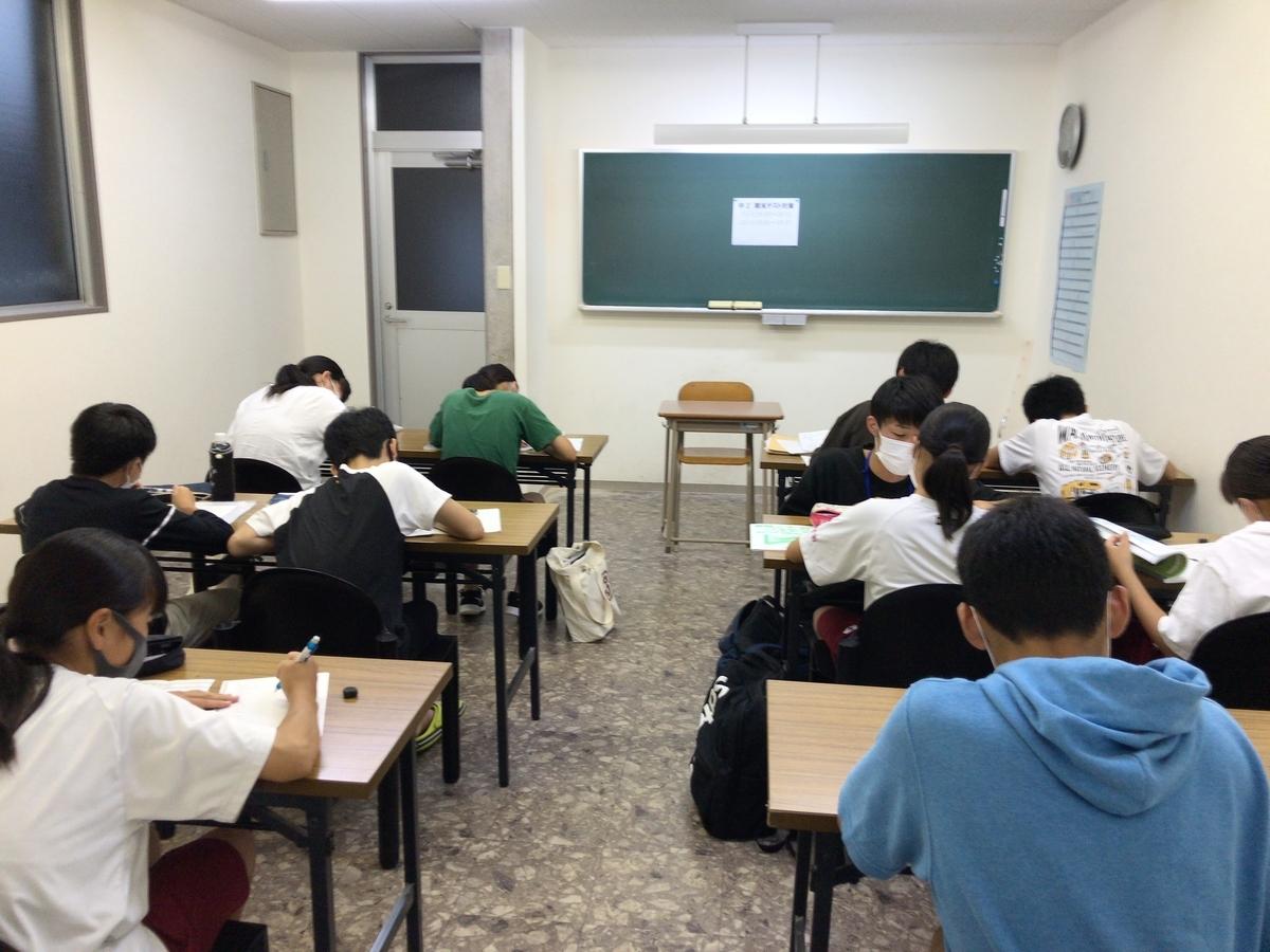f:id:nishikiwa-classroom:20200713130349j:plain