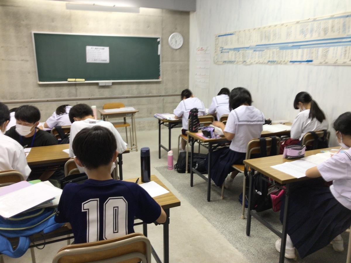 f:id:nishikiwa-classroom:20200713130417j:plain