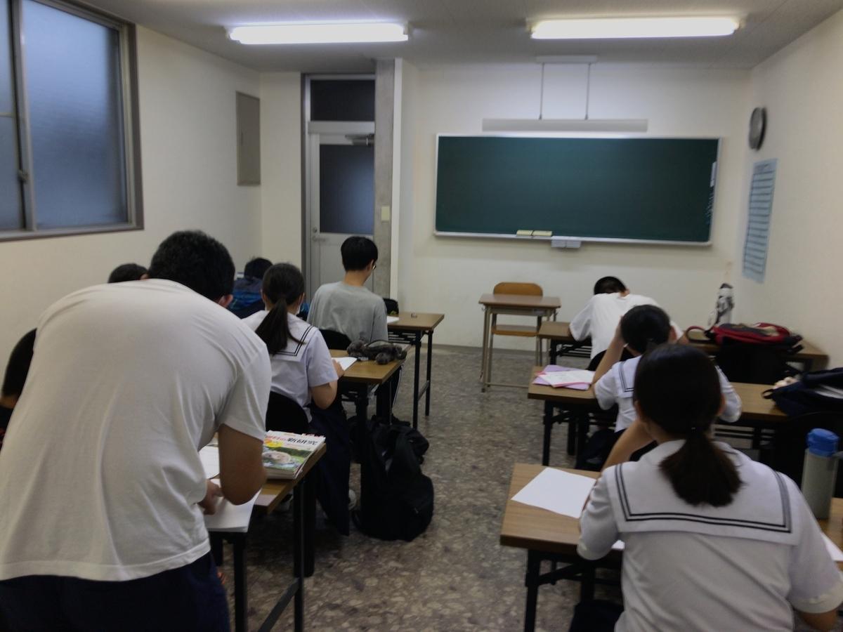f:id:nishikiwa-classroom:20200713130450j:plain