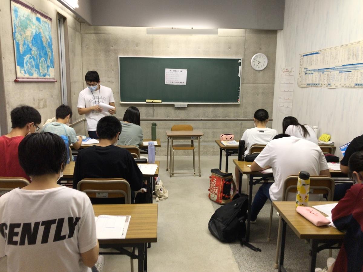 f:id:nishikiwa-classroom:20200713130507j:plain