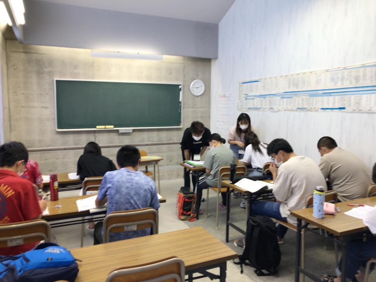 f:id:nishikiwa-classroom:20200713130527j:plain