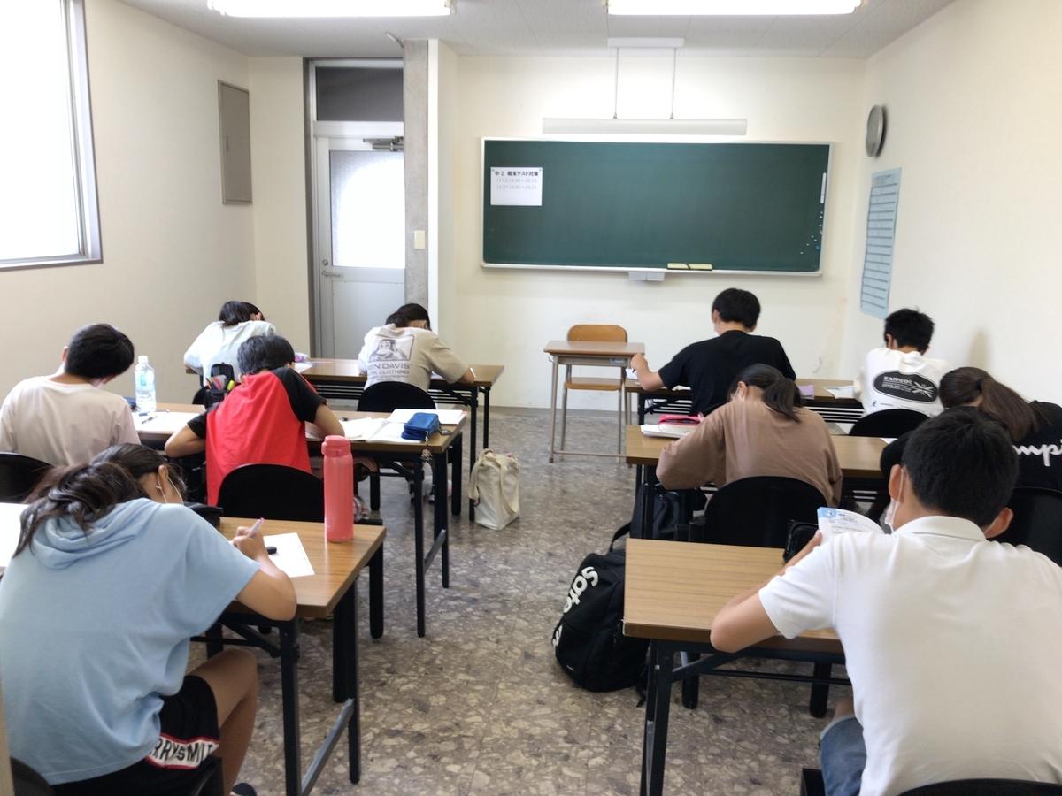 f:id:nishikiwa-classroom:20200713130545j:plain
