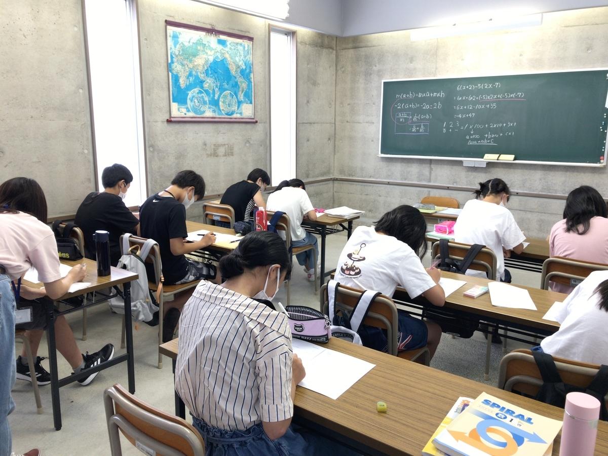 f:id:nishikiwa-classroom:20200713130608j:plain