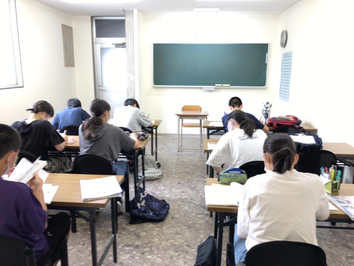 f:id:nishikiwa-classroom:20200713130626j:plain