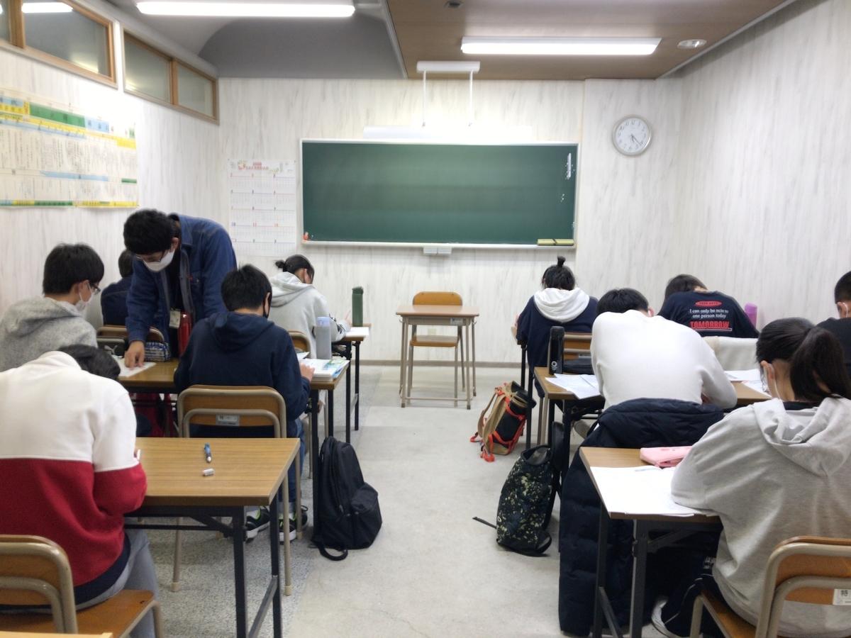 f:id:nishikiwa-classroom:20201124192843j:plain
