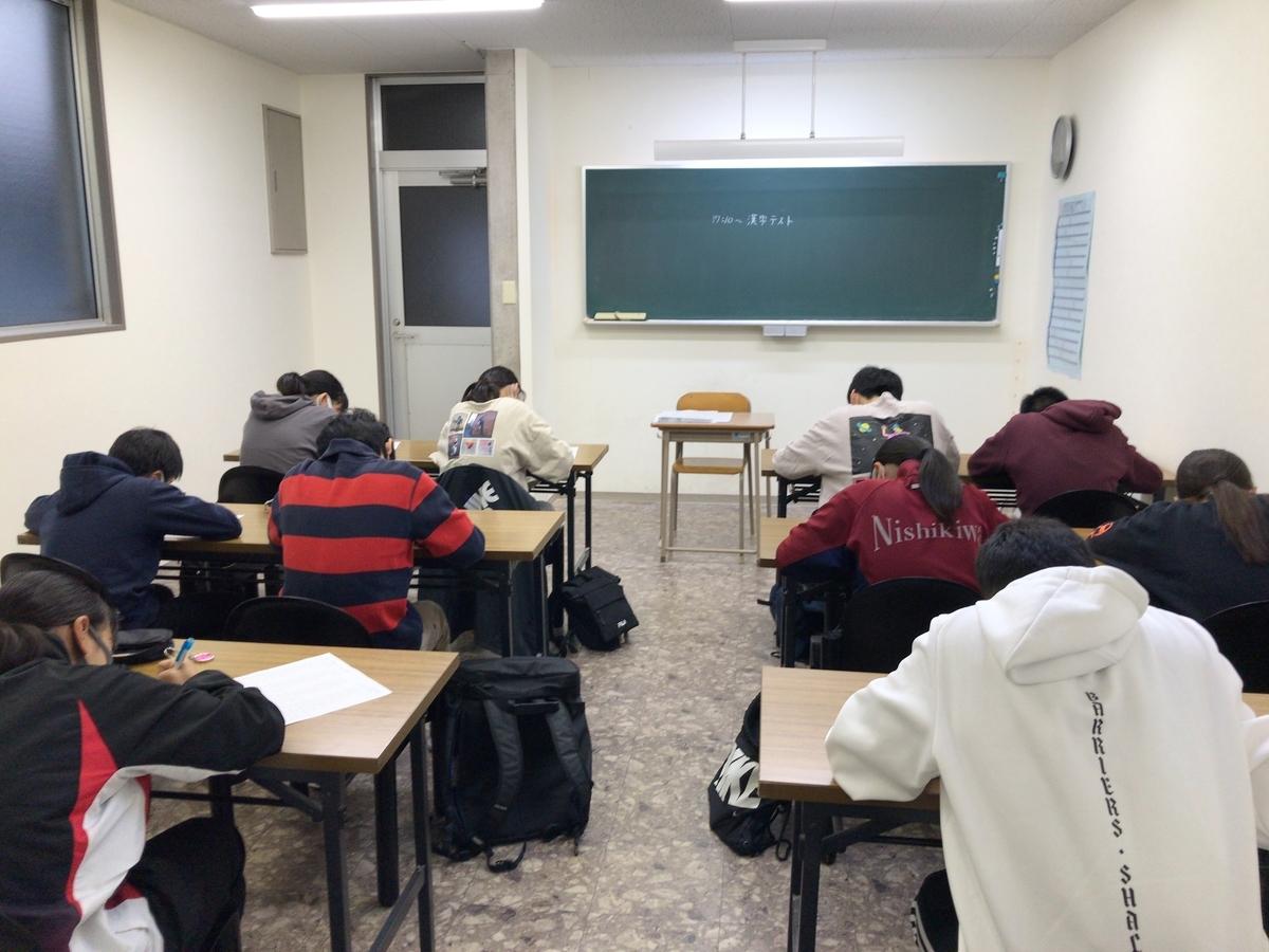 f:id:nishikiwa-classroom:20201124192907j:plain