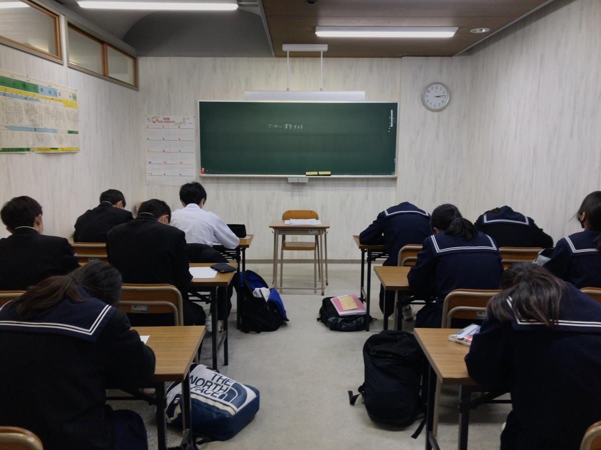 f:id:nishikiwa-classroom:20201124193001j:plain