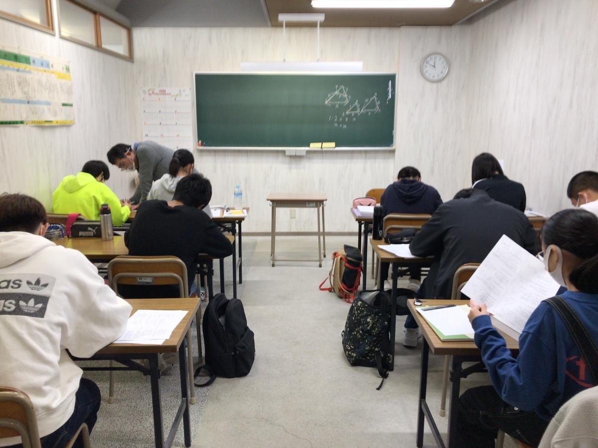 f:id:nishikiwa-classroom:20201124193048j:plain