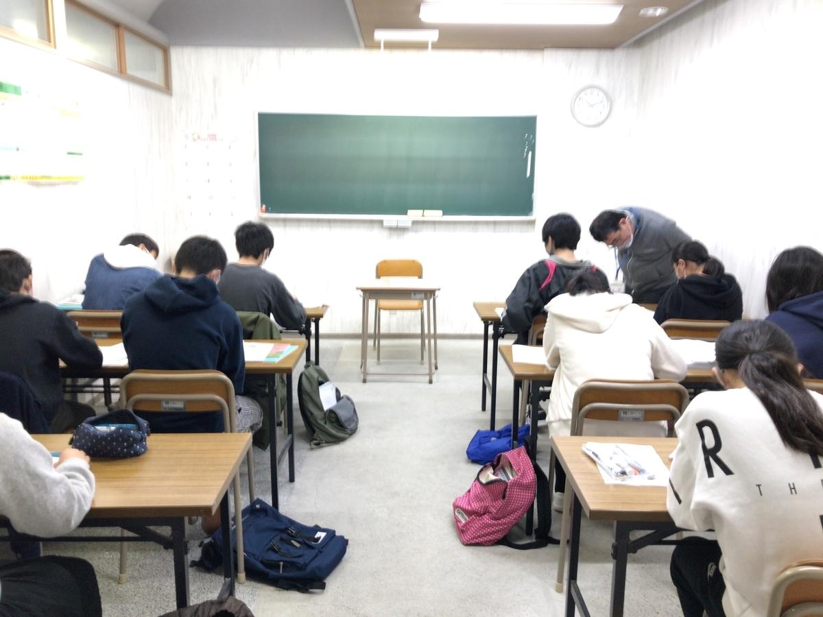 f:id:nishikiwa-classroom:20201124193147j:plain