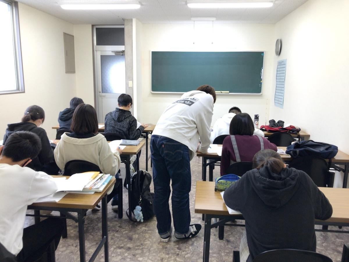 f:id:nishikiwa-classroom:20201124193214j:plain