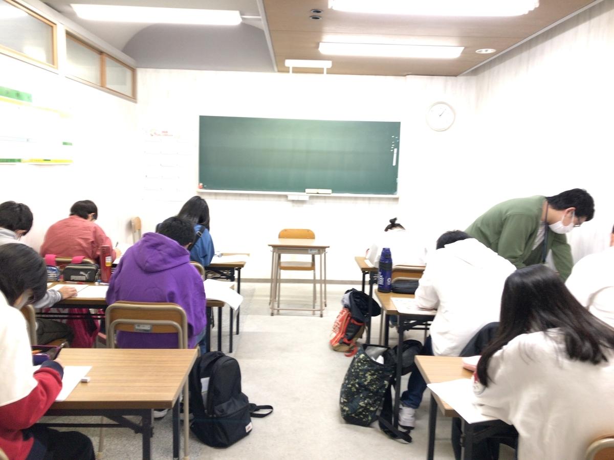 f:id:nishikiwa-classroom:20201124193244j:plain