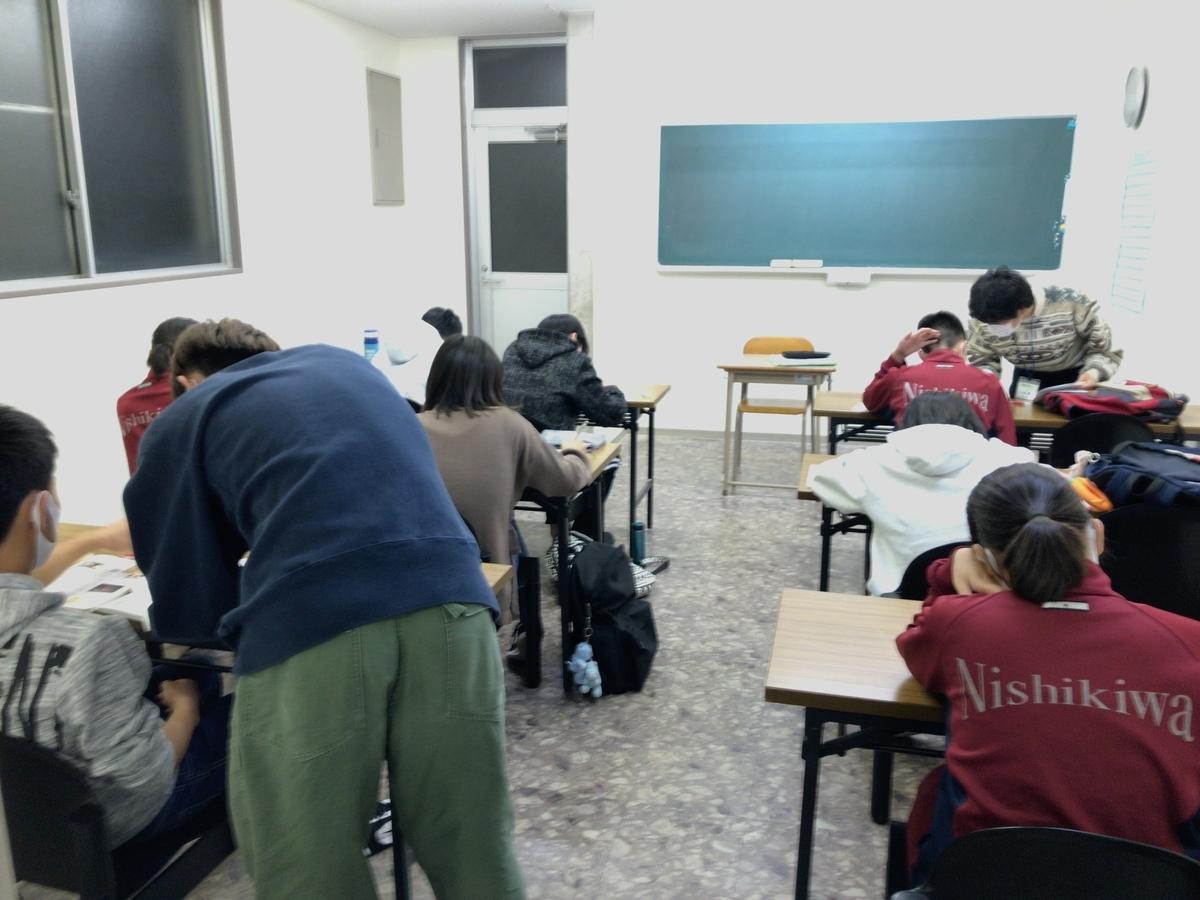 f:id:nishikiwa-classroom:20201124193255j:plain