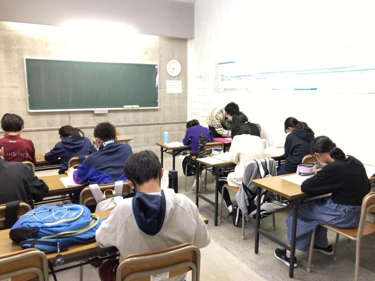 f:id:nishikiwa-classroom:20201124193322j:plain