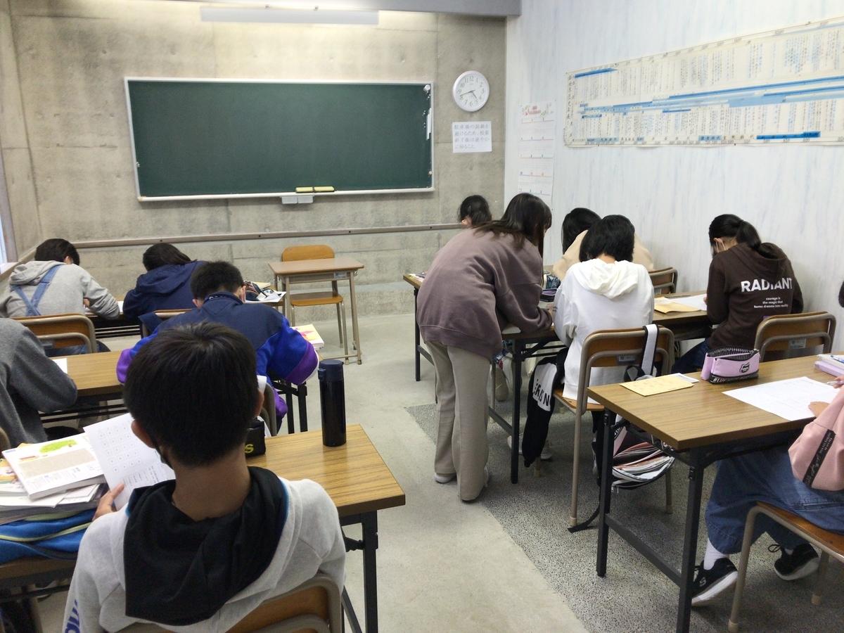 f:id:nishikiwa-classroom:20201124193354j:plain