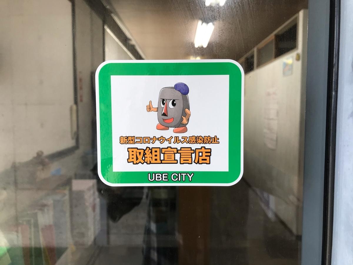 f:id:nishikiwa-classroom:20210403140235j:plain