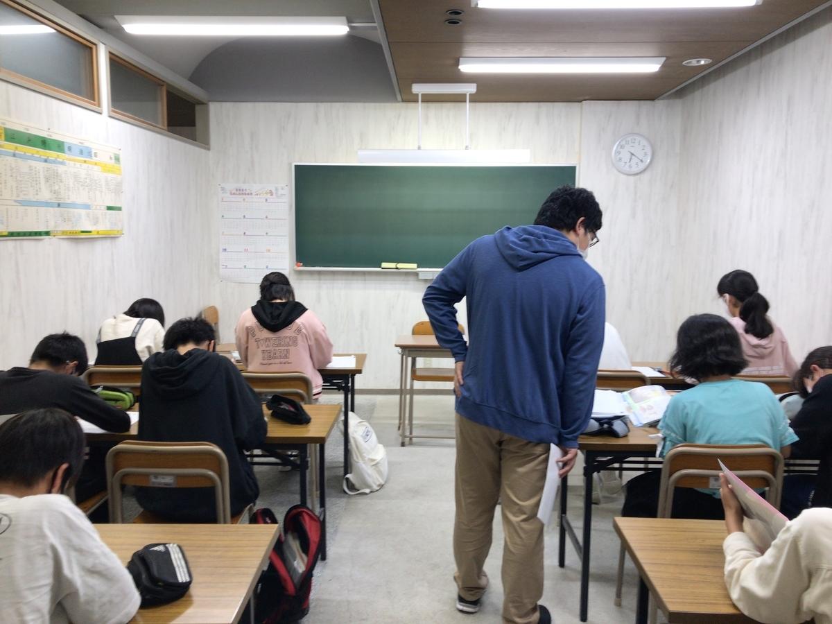 f:id:nishikiwa-classroom:20210526091259j:plain