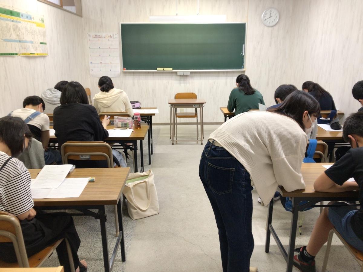 f:id:nishikiwa-classroom:20210526091347j:plain
