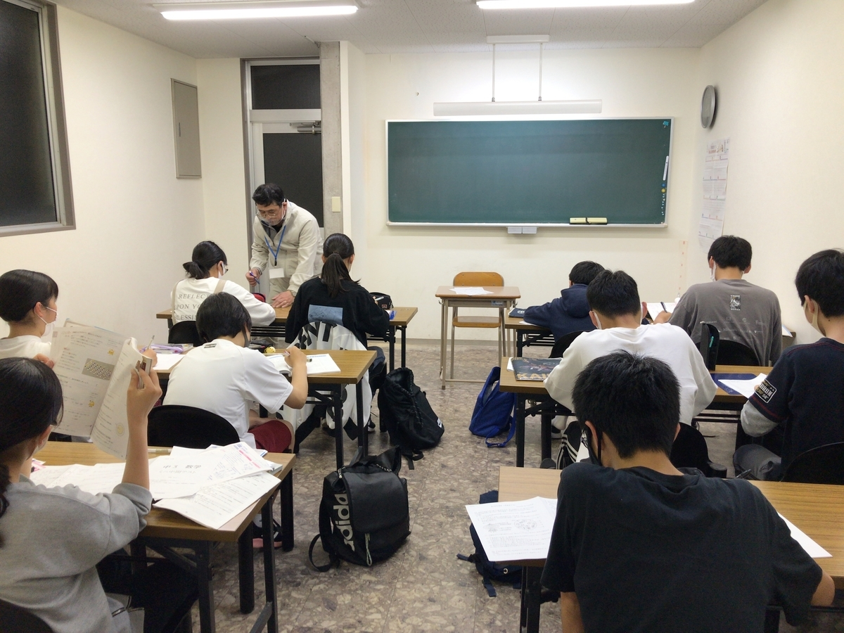 f:id:nishikiwa-classroom:20210526091548j:plain