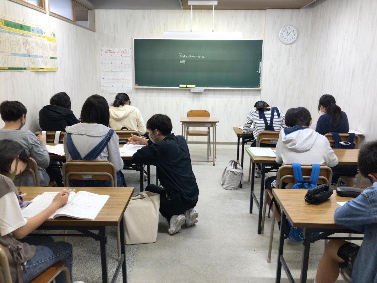 f:id:nishikiwa-classroom:20210526091619j:plain