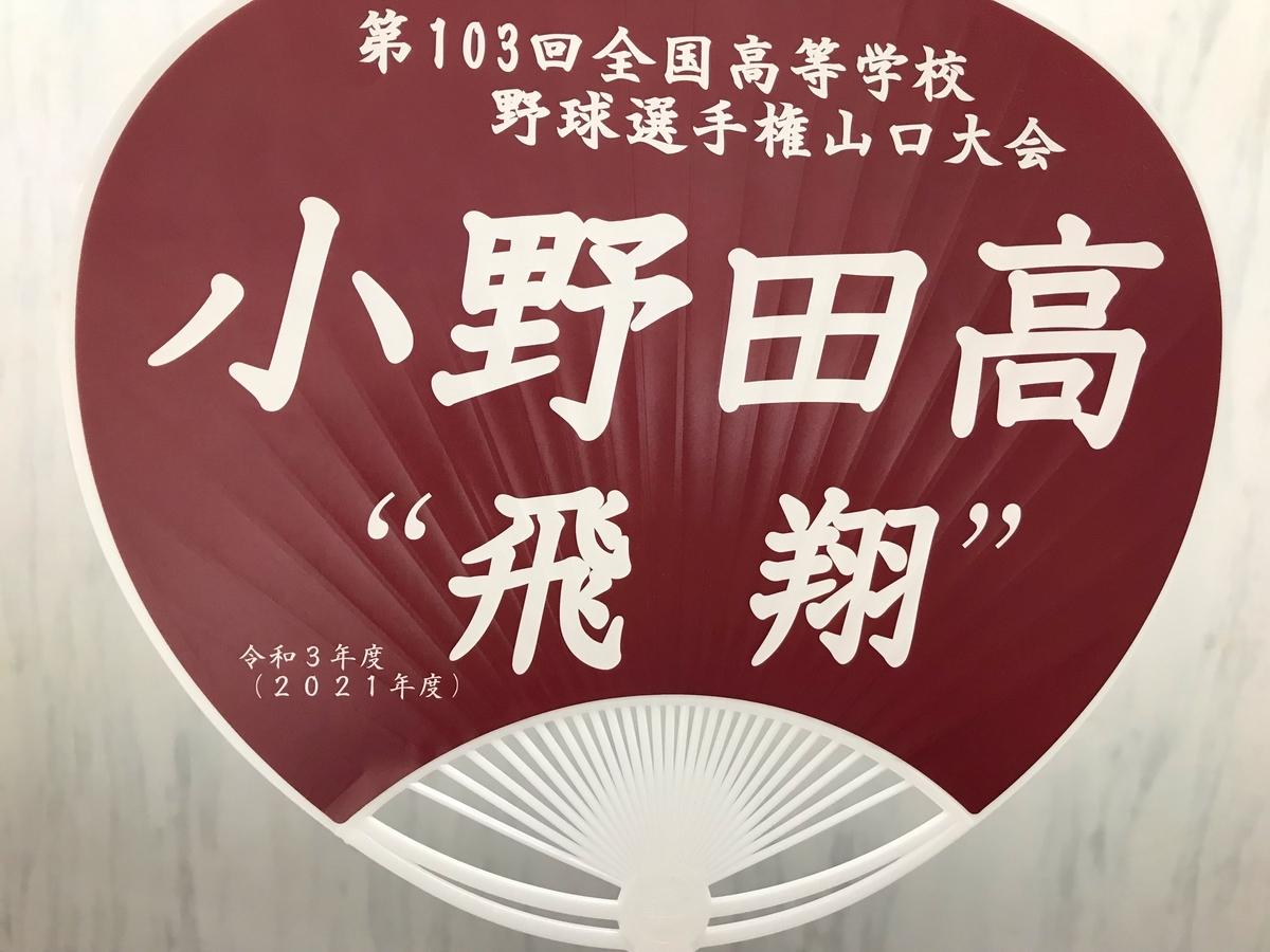 f:id:nishikiwa-classroom:20210716153814j:plain