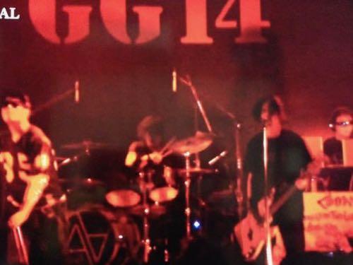ggtv5