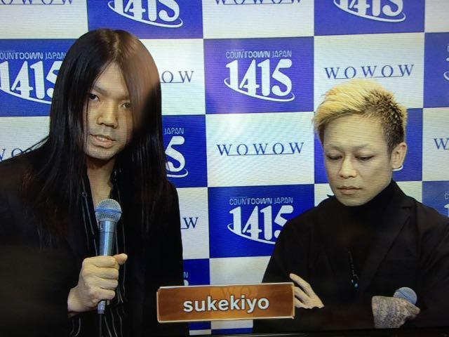 sukekiyo-wowow