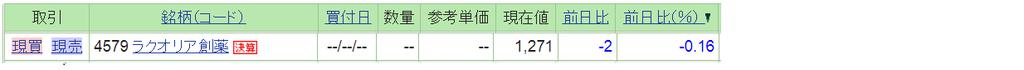 f:id:nishiko245play:20190206013605p:plain