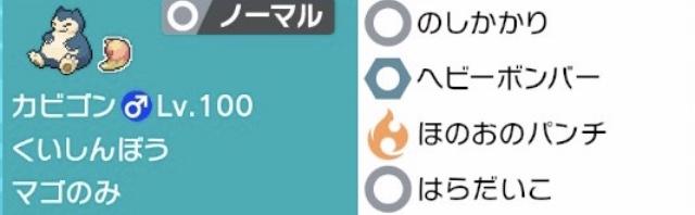 f:id:nishikori08:20200303141550j:plain