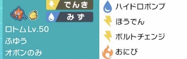 f:id:nishikori08:20200303141640j:plain