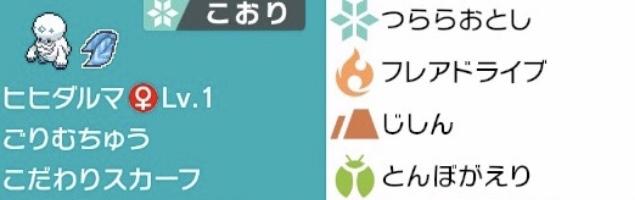 f:id:nishikori08:20200303141818j:plain