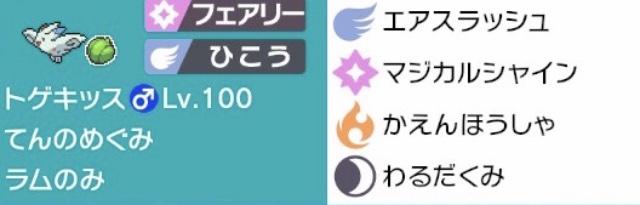 f:id:nishikori08:20200303141947j:plain