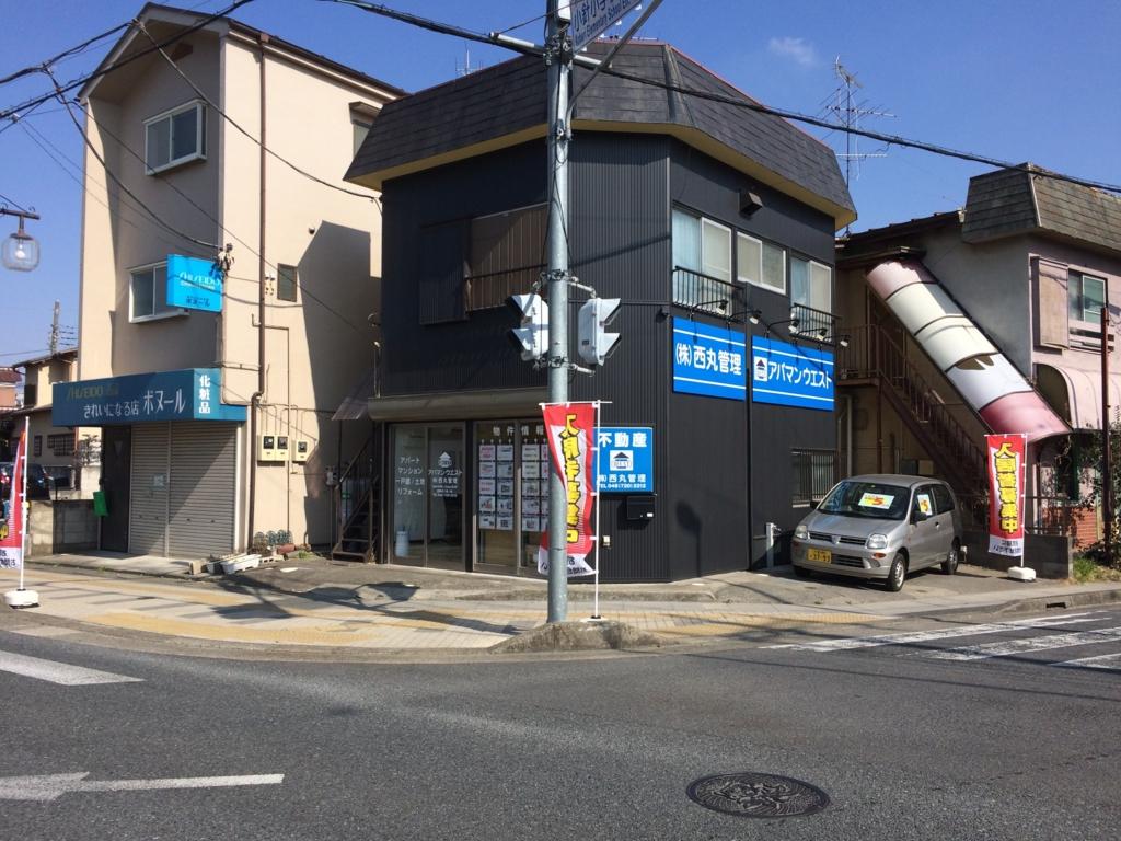 f:id:nishimarukanri:20170228140401j:plain