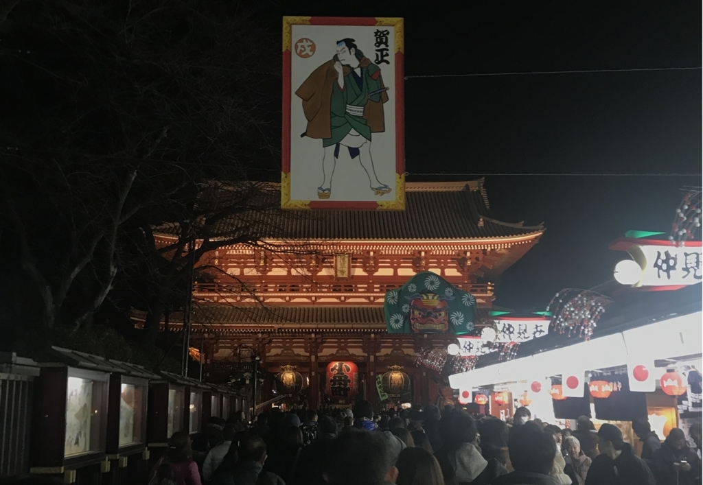 f:id:nishimarukanri:20180105173013j:plain