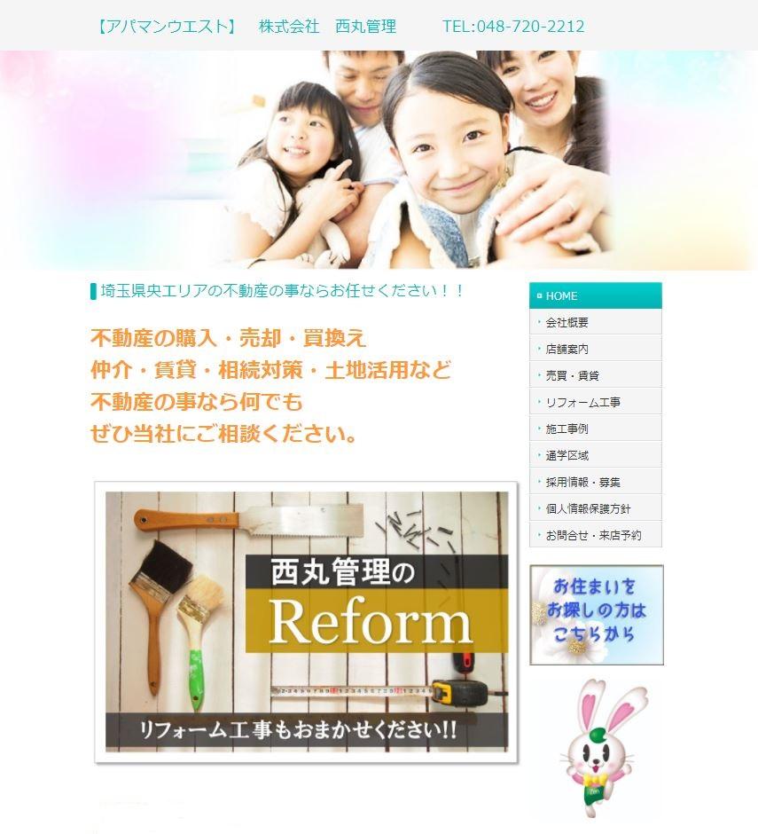 f:id:nishimarukanri:20180424164747j:plain