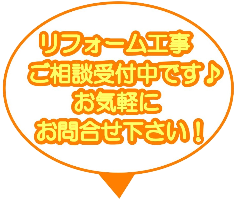 f:id:nishimarukanri:20181022120133p:plain