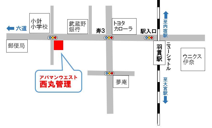 f:id:nishimarukanri:20190730111342j:plain