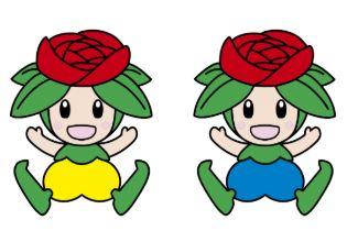 f:id:nishimarukanri:20200705155616j:plain