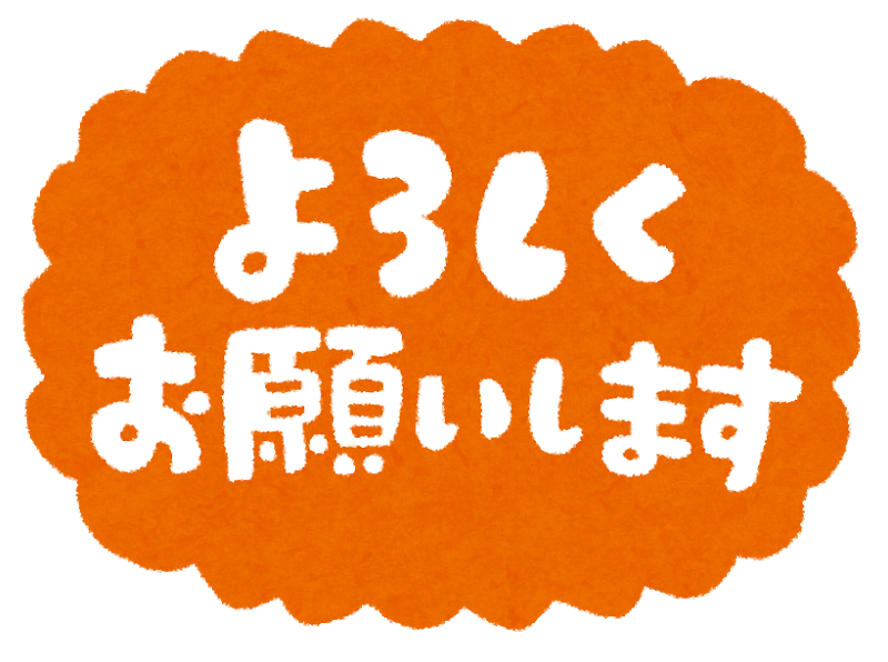 f:id:nishimarukanri:20200731144927p:plain