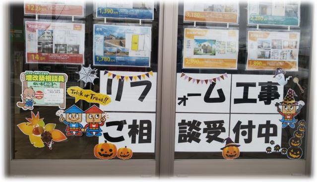 f:id:nishimarukanri:20200929133512j:plain