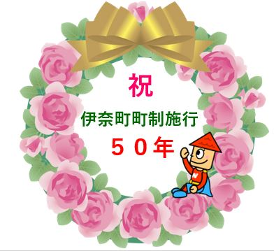 f:id:nishimarukanri:20201102141439j:plain