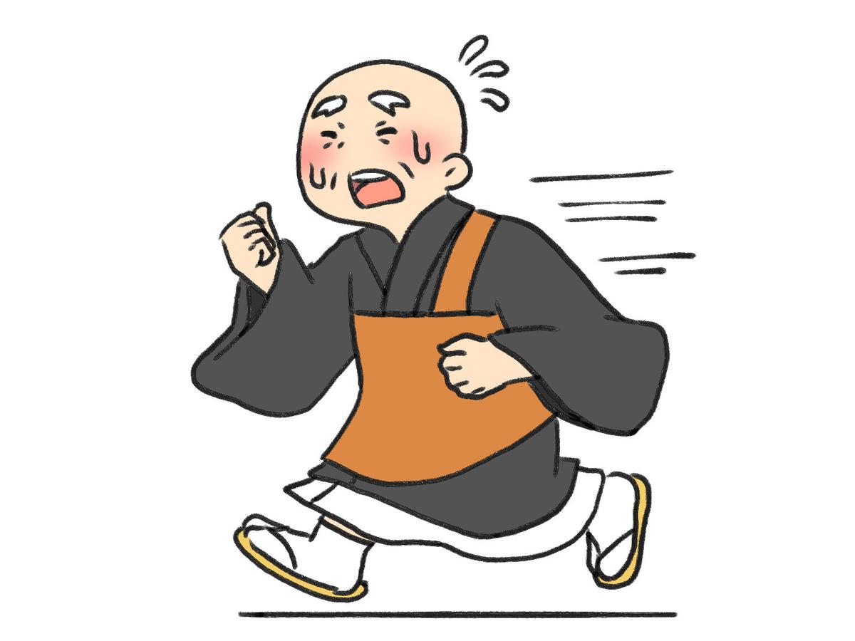 f:id:nishimarukanri:20201201115953j:plain