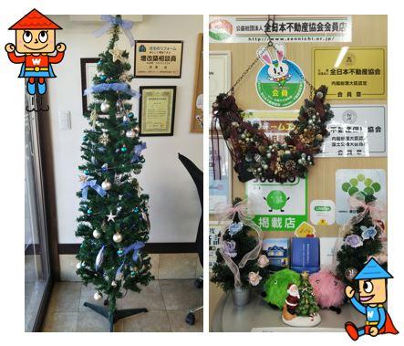 f:id:nishimarukanri:20201208150017j:plain