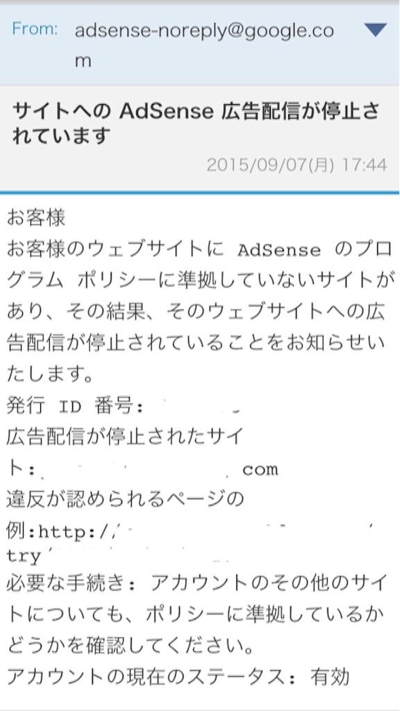 f:id:nishimikawa:20150908073225j:image
