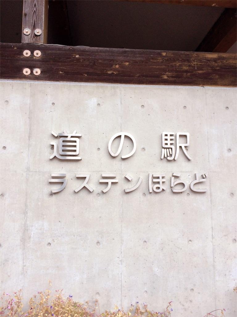 f:id:nishimikawa:20151108074132j:image
