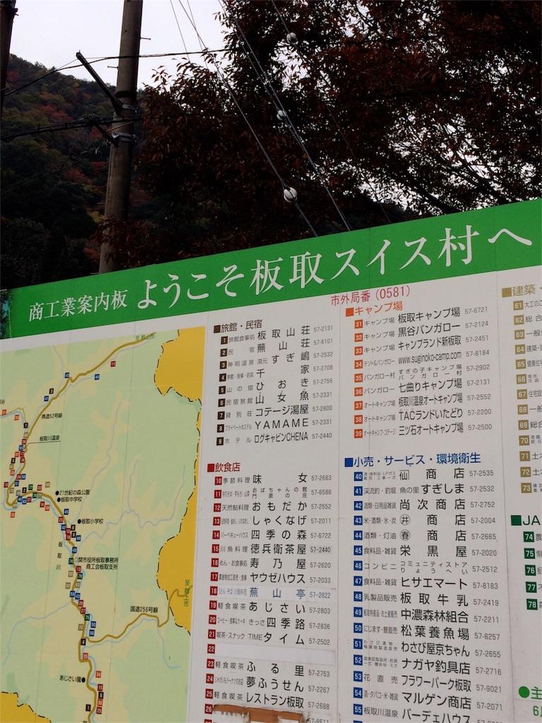 f:id:nishimikawa:20151108075933j:image