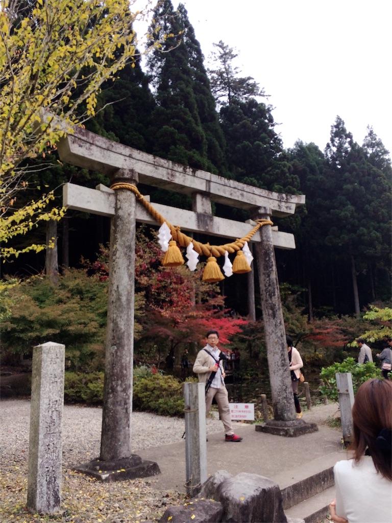 f:id:nishimikawa:20151108080557j:image